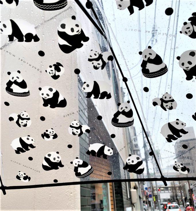 パンダの傘